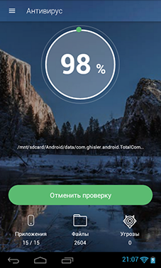 Проверка в Panda Mobile Security