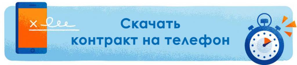 https://www.cloudav.ru/upload/medialibrary/0ab/Cellphone-ru.pdf